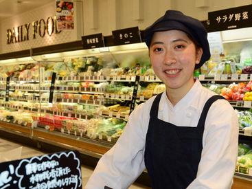 高品質スーパー【クイーンズ伊勢丹】で働きませんか?未経験スタートの方も多数活躍中!