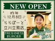 昨年12月にオープンしたばかりの キレイな店舗です♪ オシャレに楽しく働けますよ!