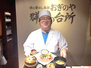 群馬名物『峠の釜めし』がお店で食べられるのが『群馬の台所』です!高崎駅東口イーサイト内にあるので、通勤にもベンリです◎