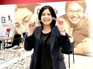 【メガネ販売】お話好きな方、超必見!!じっくり&ゆったり働けます◎転勤なし!転職・オシゴト復帰歓迎!!社員登用制度で長期も安心です♪