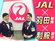 ☆「JAL」のロゴがネームプレートに!世界水準の一流サービスが身につきます☆