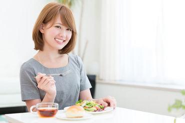 \リバウンドをしないダイエットをサポート/ 知識や経験がなくてもやる気があればOK★ ※写真はイメージ