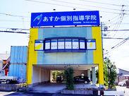 ≪あすか個別指導学院 常滑鬼崎校≫ 榎戸駅から西に真っ直ぐ♪ 中村歯科医院の向かいにあります!