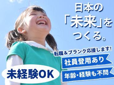 「自分の仕事が現在&未来の人の役に立つ」って、とってもワクワクしませんか? 十勝や北海道全体の「未来」をつくるお仕事です!