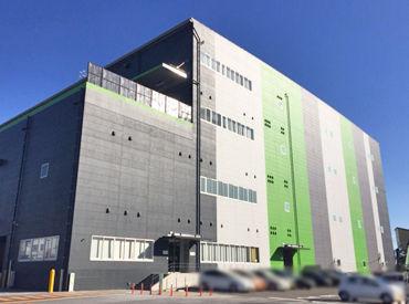 【倉庫内作業STAFF】\新しいスタッフを大量募集!!/新しい建物だから、キレイで広々とした快適な職場環境◎簡単★検品/ピッキング/梱包をお任せ!