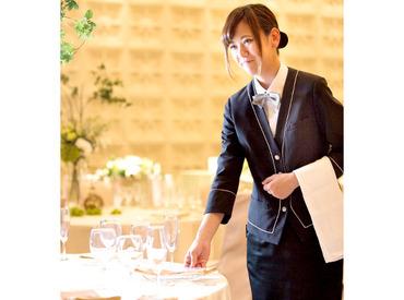【宴会・婚礼スタッフ】□格安社員食堂でお腹大満足□礼儀・マナーが身について就活に生かせるイイことだらけのお小遣い稼ぎはじめようヽ(*´∇`)ノ
