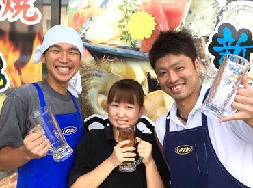 【居酒屋staff】学生&フリータースタッフ活躍中◎面白い店長と優しいスタッフあったかい常連さん*。*。短期もOK大歓迎/♪
