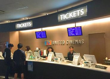 新潟県の映画館 遊園地 テーマパークの週5日以内のアルバイト バイト求人情報 仕事探しなら マイナビバイト新潟版