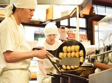 【ホール/焼き場スタッフ】+゚*。:゚+ 餃子好き集まれ集まれ! +゚:。*+★バイト後は餃子パーティーやってマス!★餃子のおいしい焼き方、伝授します!