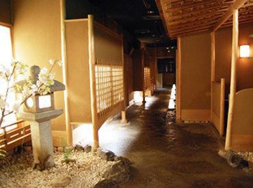 【ホールStaff】\メディアでも大注目の日本料理店★/落ち着いた和の空間で働きませんか?+.*【未経験OK】まずはおためし短期も歓迎!