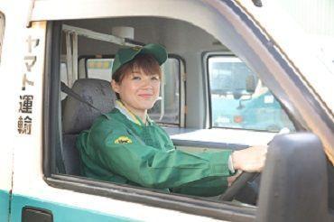 【アンカーキャスト/配達ドライバー】――新しい働き方、始まります真心届ける7時間、午後から勤務の月給制。○普通免許のみでOK○軽自動車もあり○営業業務なし
