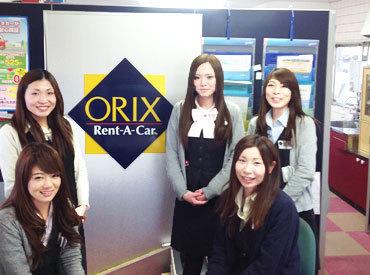 【店舗STAFF】★鳥取・鳥取南バイパス沿いのオリックスレンタカー★未経験でも普通自動車免許があればOK♪車の知識もいりません♪