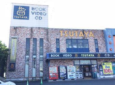 \TSUTAYA古川バイパス店/ 午前9時からの短時間募集◎ 朝にサクッと働きたい方必見♪ シフトは週1~相談に応じます!
