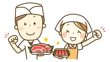 お肉を計量し、値段シールを貼ってお渡しするだけ♪ 行列ができて忙しい…ということはまずありませんよ◎