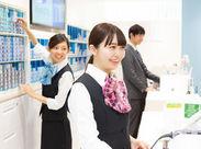 シフトカットなしで安心! 「月に10万円は稼ぎたい」なんて希望はどんどん相談してOK! 頑張りたくなるHAPPY待遇がいっぱい◎