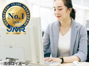 \安心と信頼の人材総合サービスNo.1/ (日本マーケティングリサーチ調査/2020年10月期) 紹介可能な案件多数♪ ※写真イメージ