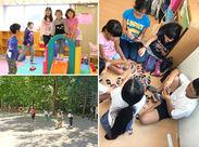 小学1~6年生の子ども達と楽しい放課後を過ごしましょう★ 一緒に面白い遊びを発掘してくださいね! お友達と応募もOKです!