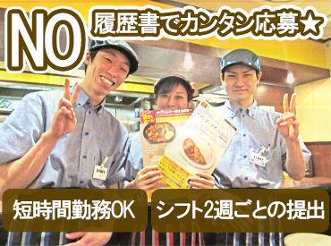 川崎駅から歩いて5分の好立地♪ 仕事前後の買い物や寄り道も充実! 店長はやさしさ100%で雰囲気◎の職場(^O^)