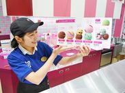 色とりどりのアイスクリームをすくって、乗せて、お渡しするだけ♪♪新商品が出るたびワクワクしちゃう(*´∀`)
