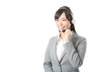 【受信】未経験大歓迎♪受信のみ♪問い合わせ一次対応のお仕事です♪