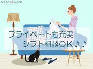 \暑い時期にピッタリ☆室内で快適♪/ *最短<翌日スタート>OK! ⇒来月からなど、開始日はお気軽相談♪ *短期~長期まで多数♪