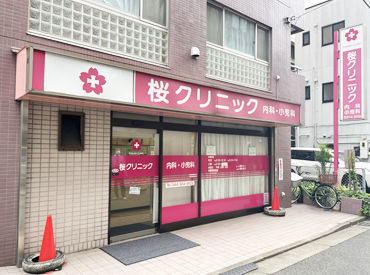登戸駅から徒歩2分★通勤も便利◎ 院内もキレイです(^^)