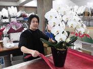 キレイなお花に囲まれてお仕事ができます♪経験者は大歓迎です!