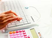 ★☆★いつでも応募OK★☆★ TEL応募・WEB応募どちらも受付中! あなたのタイミングでご応募ください◎