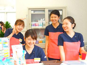 【歯科アシスタント】/地域の方に親しまれる健軍本町の歯医者さん!!\「 歯科衛生士になりたい!! 」将来へのサポートもしています◎