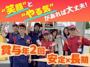 【将来は幹部社員のチャンス☆】 安定して長~く働きたい!将来を見据えてキャリアアップしたい!…そんな志を持った方を応援‼