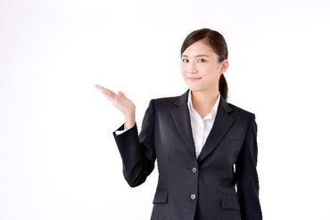 ワークライフバランスがとれる環境◎英語を活かして働けます♪