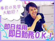 【高時給1200円】×【正社員級の高待遇】★«担当»がついて、しっかりフォロー! 週休2日制で、プライベートも大切にできます◎