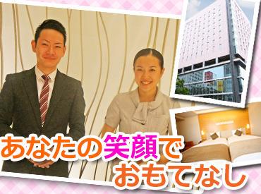 【フロントスタッフ】.*◆仙台駅前/あおば通駅徒歩1分◆*.残業は多くても1日平均30分程度!公私の切り分けがしやすい職場です♪
