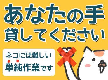 ☆★全国に勤務地いろいろ★☆ このお仕事以外にも、同時募集中の案件多数!!