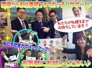 アプリの仲間も非常に多いので1人で行っても安心(^^)未経験の方も歓迎です(^^)写真は札幌支店のコーディネーターです!