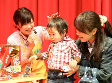 【キッズ遊園地Staff】★レアワーク×NEW STAFF募集★子供の笑顔に触れ合いながら自分も楽しむ♪>>土日は嬉しい時給UP↑<<みんなで一斉スタート!