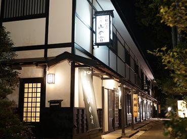 江戸時代の旧東海道の宿場宿の面影を再現した木造日本家屋。 しっとり、落ち着いた雰囲気の温泉宿◎