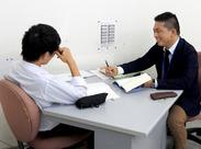 働きたい日・時間でOK!あなたのペースで働けます◎まずはお気軽にご相談ください!