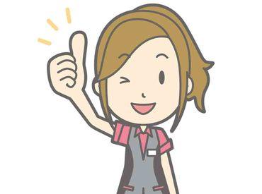 【ホールスタッフ】\時給高めのお仕事を探している方/パチンコ店のお客様はとっても気さくな方が多いので楽しんで働くことができます!