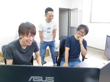 ラフに働きたいそこのキミッ!ヾ( ^ω^)ノ ~20代の男女が活躍中の職場です~