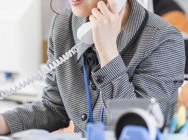 電話応対は受電が主ですし、 PC操作も簡単な入力ができればOK◎ 今が事務デビューのチャンスです☆