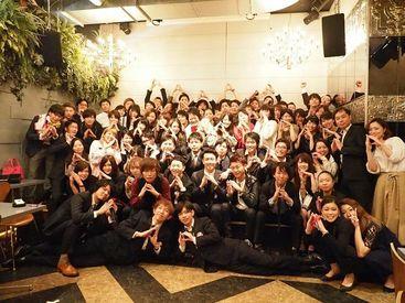 スタッフの卒業式を渋谷のCLUBを貸し切って実施しました♪何事も全力で楽しむ会社です!新しい仲間を大募集♪