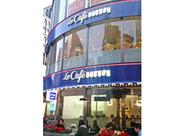 ドトールコーヒーの最高級ブランド「ル・カフェ・ドトール」★洗練された街「銀座」でカフェバイト始めませんか♪1日3時間~OK!