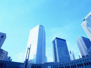 大手企業で働けるチャンス★有名ビルや商業施設などの設計を手がけています!今回は設計士のアシスタントを募集します◎
