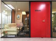 赤い扉がオシャレな会社♪** 冷蔵庫/浄水器/電子レンジ/ポットも完備しています☆