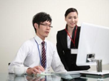 \ 履歴書不要の簡単登録/    事前の見学も可能♪    登録は来社不要の    オンライン面談実施中★