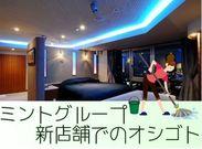 有名ホテルチェーン MINTグループでのオシゴトなので 安心して働いていただけます。