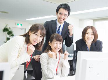 沖縄県ワーク・ライフ・バランス 認証企業で安定して働こう! 未経験&ブランクがある方も歓迎♪