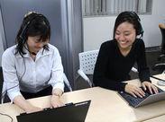 「PCが繋がらない」などの質問に答えるだけのシンプルワーク♪時給1600円START!!