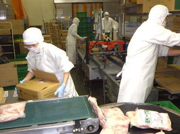 スキルや経験問わず活躍できる職場です! お肉がお得に買える社割あり♪